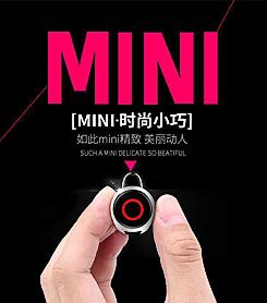 手机数码手机零件耳机系列 无线蓝牙耳机超小耳塞挂耳式