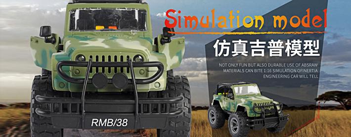玩具收藏 惯性越野车模型儿童益智模型